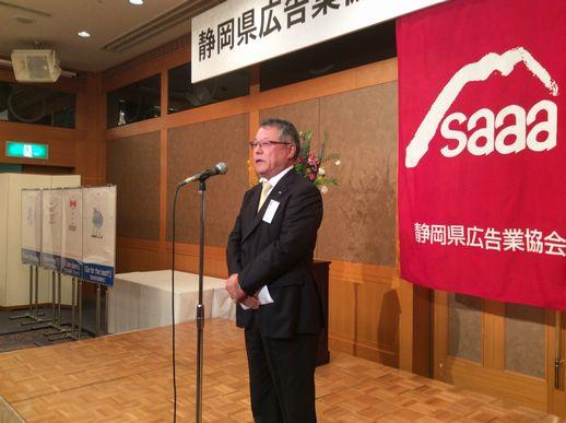 平成26年9月18日 創立40周年記念式典