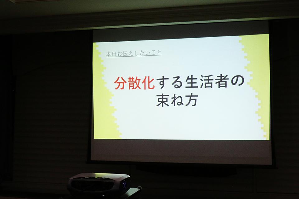 平成29年度講師例会
