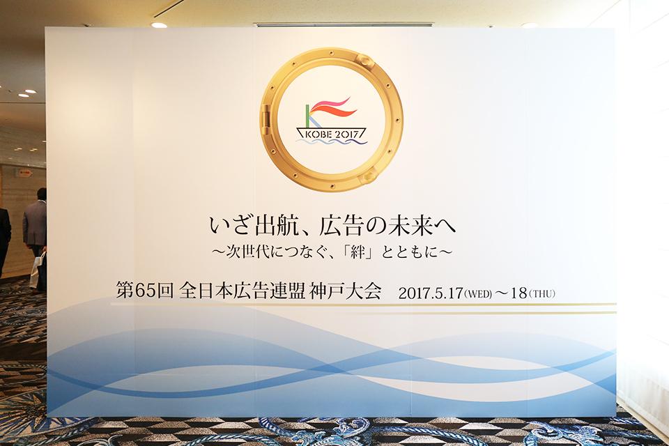 20170517_02
