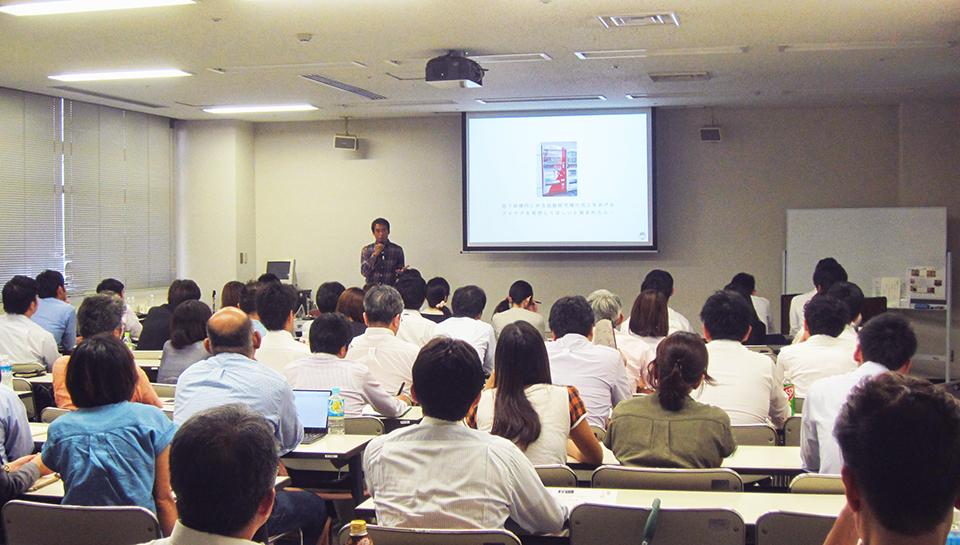 平成27年度広告ビジネス講座