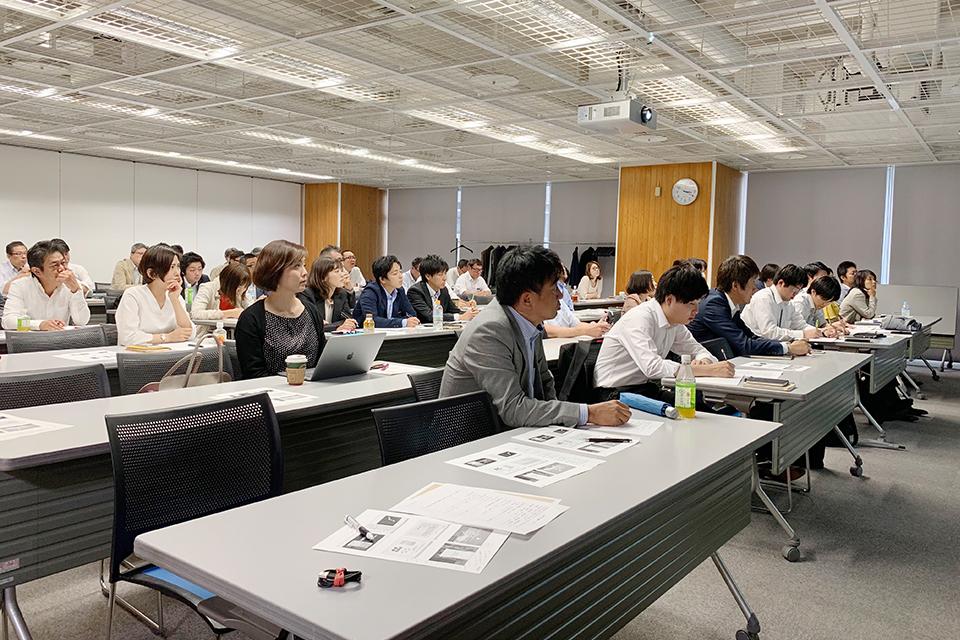 平成31年度広告ビジネス講座