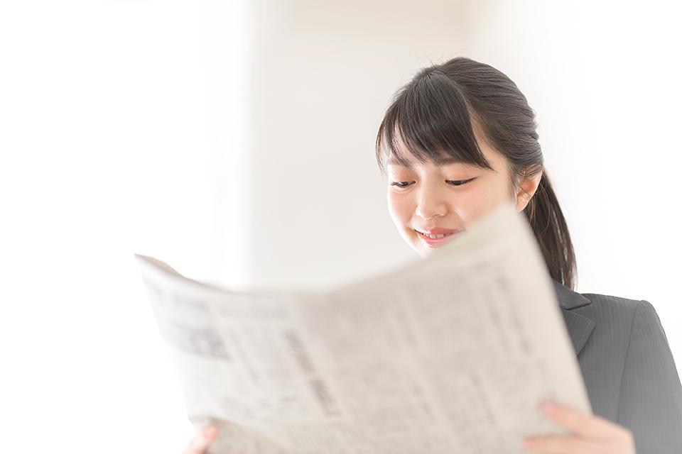 第58回 新聞広告の日